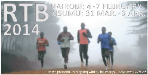RTB ad (1) 2014